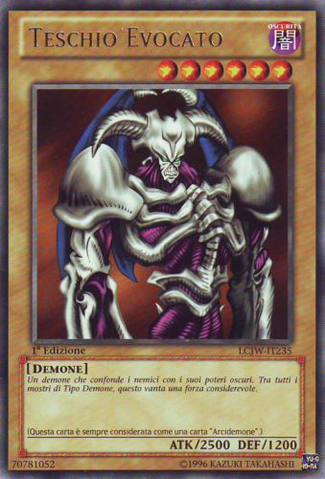 File:SummonedSkull-LCJW-IT-R-1E.png