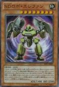 SuperDefenseRobotElephan-JOTL-JP-OP