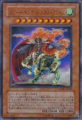 SupersonicSkullFlame-WB01-JP-UR