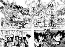 YuGiOh!GXChapter003