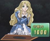 AlicetheWanderingDoll-JP-Anime-GX-NC