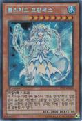 BlizzardPrincess-PP07-KR-ScR-1E