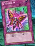 ButterspyCourage-JP-Anime-ZX