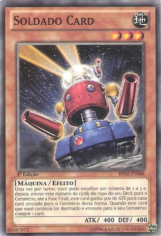 File:CardTrooper-BP02-PT-C-1E.png