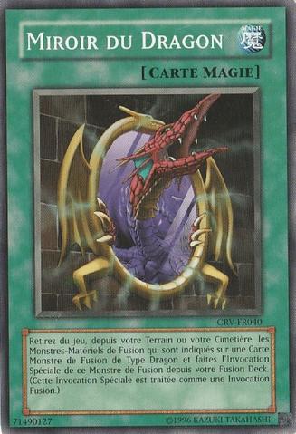 File:DragonsMirror-CRV-FR-C-UE.png
