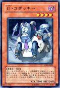 GiantKozaky-CRV-JP-C