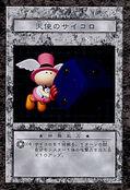 GracefulDice-B7-DDM-JP