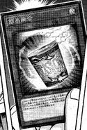 InstantFusion-JP-Manga-OS