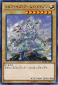 MetaphysArmedDragon-DUEA-JP-C