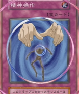 MindControl-JP-Anime-DM-NC