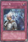 MindHaxorz-HGP3-KR-C-UE