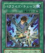 ParalyzingChain-JP-Anime-5D