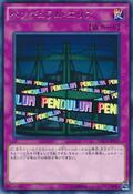 PendulumArea-DOCS-JP-R
