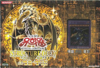 Structure Deck: Revival of the Great Dragon Special Edition