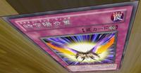 TachyonFlareWing-JP-Anime-ZX