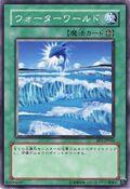 Umiiruka-BE1-JP-C