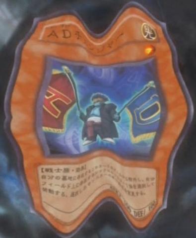 File:ADChanger-JP-Anime-5D.png