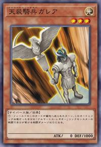 ArmatosLegioGalea-JP-Anime-VR
