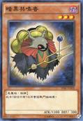 DarkResonator-SP02-TC-C