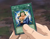 DianKetotheCureMaster-JP-Anime-GX