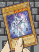 ElementalHERONeos-JP-Anime-MOV2
