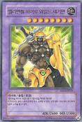 ElementalHEROWildedge-EEN-KR-UR-UE