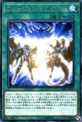FusionDestiny-DANE-JP-R