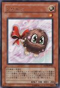 Kuribon-ANPR-JP-R