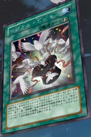 File:MagicalPigeon-JP-Anime-DM.png