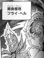 PredaplantFlytrap-JP-Manga-DY-NC.png