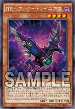 File:RaidraptorFuzzyLanius-CORE-JP-OP.png