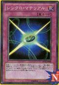 SynchroMaterial-DP10-JP-OP