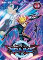 VRAINS DVD 1