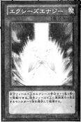 XyzEnergy-JP-Manga-DZ