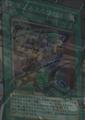 AmazonessTrainer-JP-Anime-GX-2.png