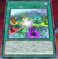 CynetCodec-JP-Anime-VR