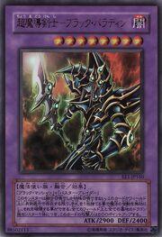 DarkPaladin-EE1-JP-UR