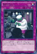 ExtraBuck-CORE-JP-R