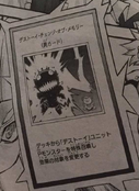 FrightfurChangeofMemory-JP-Manga-AV