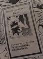 FrightfurChangeofMemory-JP-Manga-AV.png