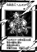 Helpoemer-JP-Manga-DM-2