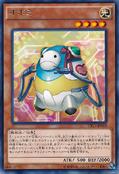 Lillybot-CPL1-JP-R