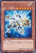 PhotonLeo-ORCS-JP-C