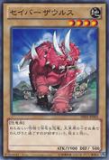 Sabersaurus-DE01-JP-C