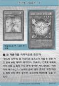 StrategyCard7-DP07-KR