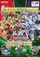 ZTIN-Poster-SP