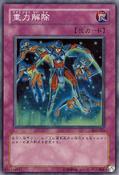 ZeroGravity-306-JP-C