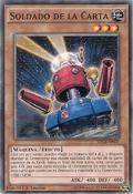 CardTrooper-SDGR-SP-C-1E