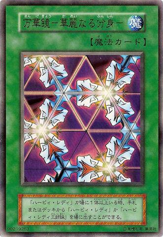 File:ElegantEgotist-V4-JP-UR.jpg