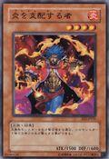 FlameRuler-EE3-JP-C